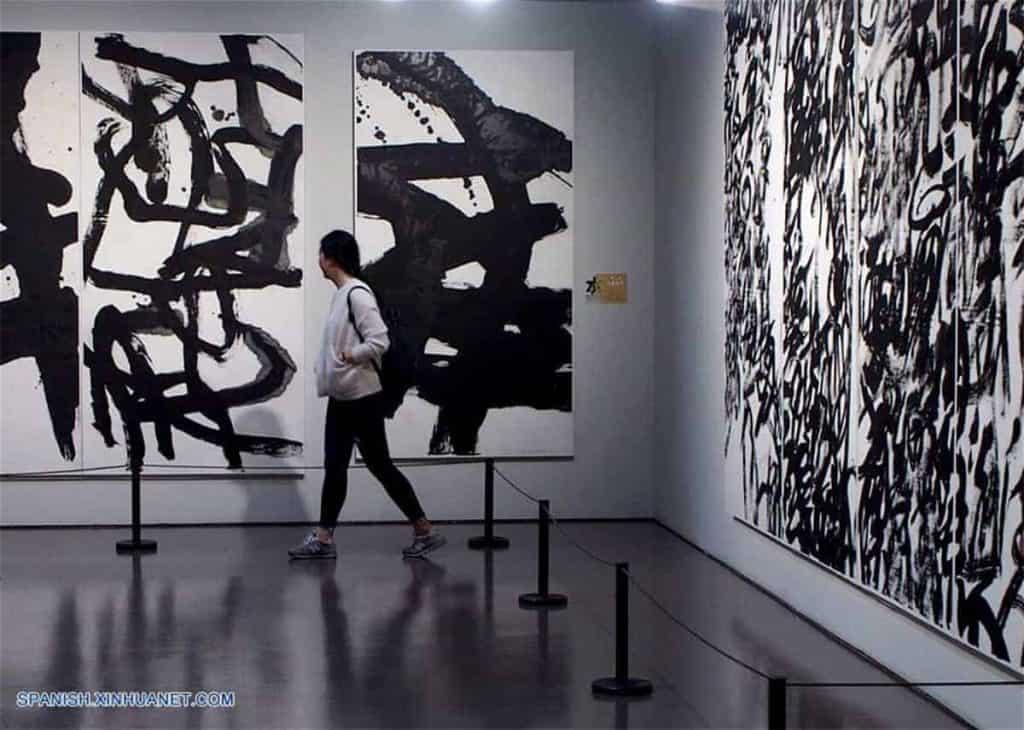 Museo de Arte de China